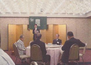 富山県支部総会2