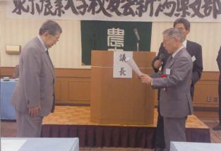 新潟県支部総会写真1