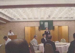 富山県支部総会1