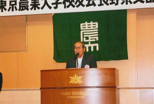 長野県支部総会写真1