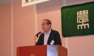 福岡県支部総会写真2