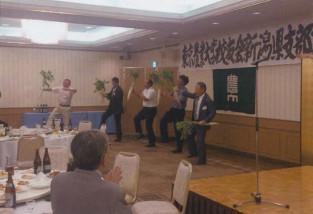 新潟県支部総会写真2