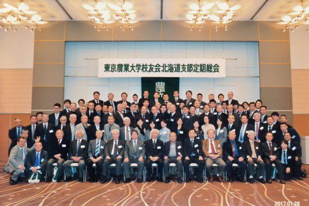 平成29年度北海道支部総会その1